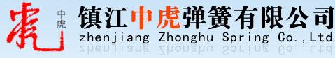 镇江至尊国际官网欢迎您至尊国际 欢迎您有限公司